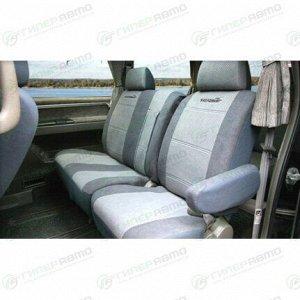 Чехлы AUTOPROFI TRANSFORM для задних сидений, велюр, серый цвет, 9 предметов