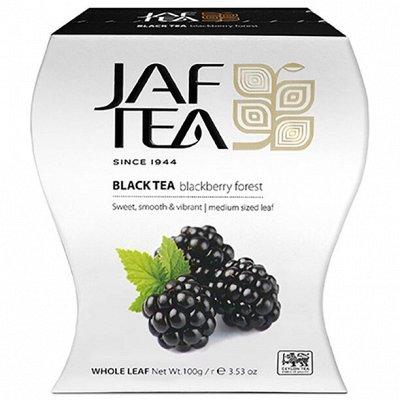 Подарочный набор ЧАЙ КОФЕ любимым на подарки — Чай JAF — Чай
