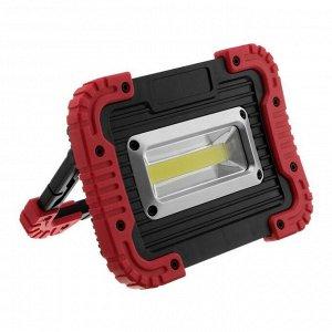 Прожектор светодиодный автономный Ritter, 7 Вт COB + линза, 4xAA, 490 Лм, IP65