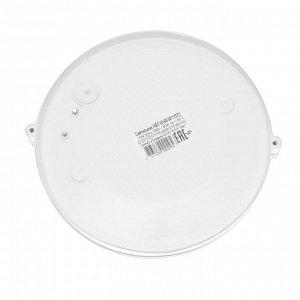 Светильник НБП 03-60-001 УЗ, Е27, 60 Вт, 220 В, IP54, до +130°, белый