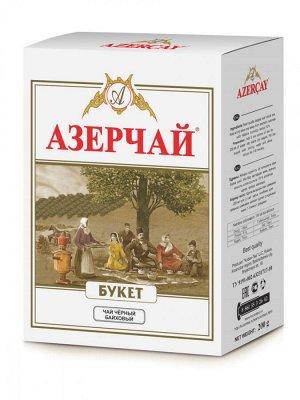 """Чай Азерчай """"Букет"""", черный листовой, 200 г"""