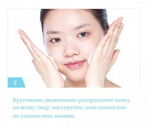 Пенка для умывания с содой Etude House Baking Powder Pore Cleansing Foam, 160ml