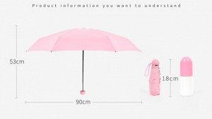 Зонт складной + футляр в виде капсулы, цвет желтый