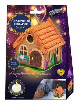 "Набор для творчества фонарик ""Деревенский домик"""