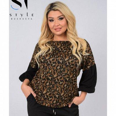《SТ-Style》Стильная женская одежда! Готовимся к весне! — 48+: Кофты, свитеры, туники — Кофты и кардиганы