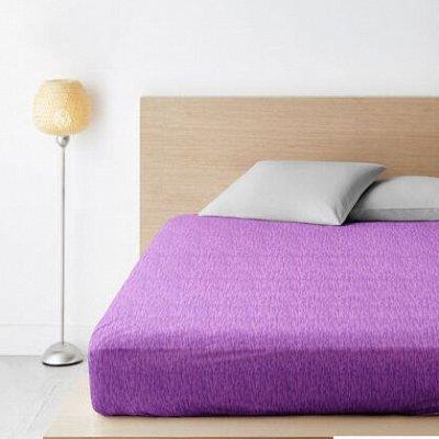 НОЧЬ НЕЖНА красивый домашний текстиль. Россия — Простыни на резинке ширина 90-120см — Простыни на резинке