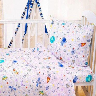 НОЧЬ НЕЖНА красивый домашний текстиль. Россия — Постельное белье Для новорожденных — Постельное белье