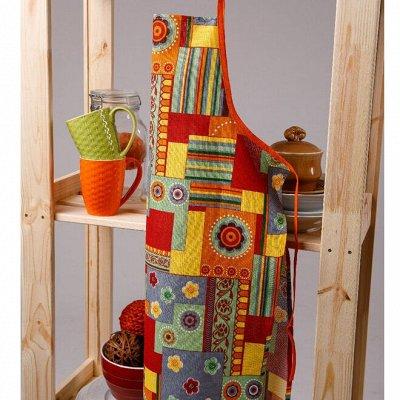НОЧЬ НЕЖНА красивый домашний текстиль. Россия — Фартуки — Фартуки