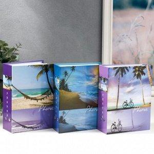 """Фотоальбом на 100 фотографий """"Пляж-3"""" 10*15 см МИКС"""