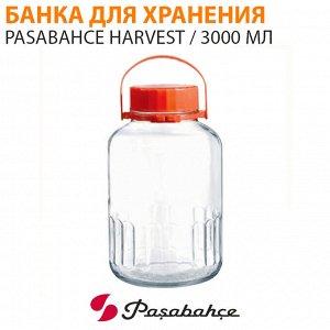 Банка для хранения Pasabahce Harvest / 3000 мл