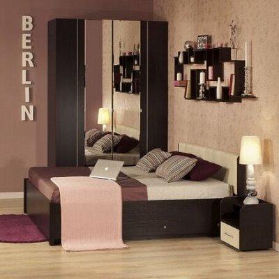Классический и современный стиль. Мебель для каждого! — Спальня BERLIN (Венге - Дуб Сонома) — Мебель