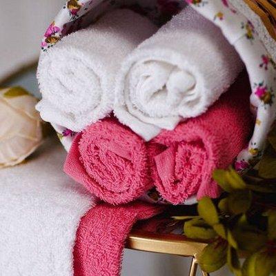 ⚜ Arya Home. Уютный домашний Текстиль. Турция — Полотенца для рук и лица — Полотенца
