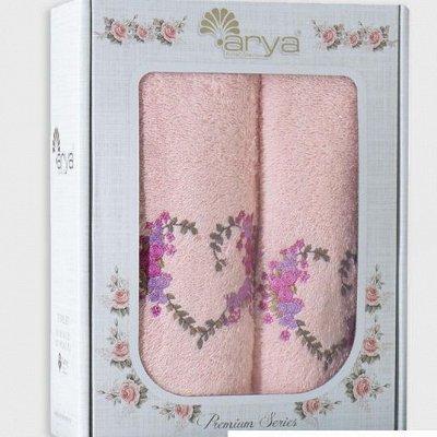 ⚜ Arya Home. Уютный домашний Текстиль. Турция — Наборы Полотенец — Полотенца