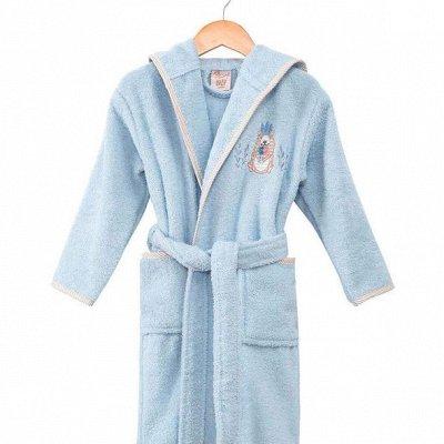 ⚜ Arya Home. Уютный домашний Текстиль. Турция — Детские Халаты — Все для бани и сауны