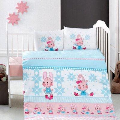 ⚜ Arya Home. Уютный домашний Текстиль. Турция — Детское Постельное Белье — Постельное белье