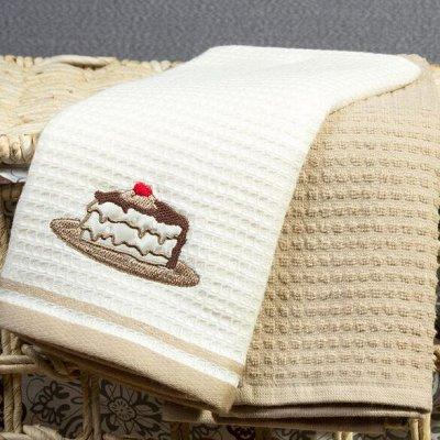 ⚜ Arya Home. Уютный домашний Текстиль. Турция — Текстиль для Кухни — Салфетки для сервировки