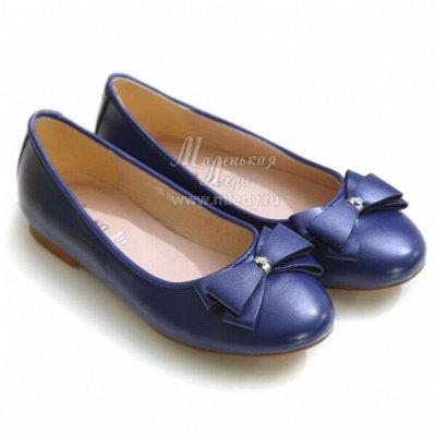 МАЛЕНЬКАЯ ЛЕДИ небывалая распродажа одежды из наличия! — Обувь — Балетки