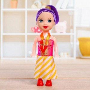Кукла малышка «Рита» в платье, МИКС