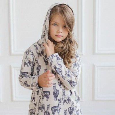 БОЖЬЯ КОРОВКА: Наряды для детишек на лето   — SALE -30% — Одежда