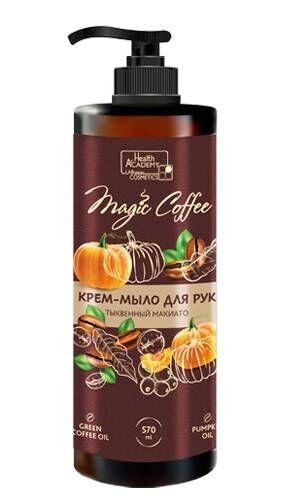 Крем-мыло для рук тыквенный мокиато серии «Magic Coffee», 570 мл