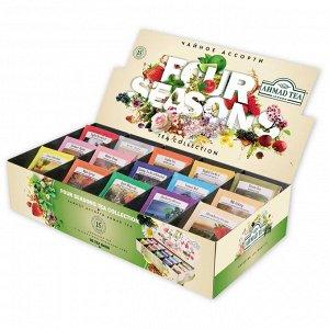 Чай АХМАД 90пак Ассорти чайное 15 вкусов