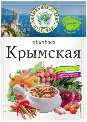 """Приправа """"Крымская"""" 25г*20"""