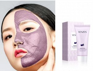 Очищающая маска для лица с экстрактом баклажана VENZEN. 60 гр