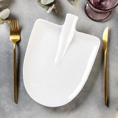 Наслаждение Посудой*Ярко*Красиво*Современно.  — Столовая посуда — Посуда