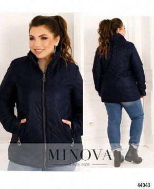 Куртка №853-синий