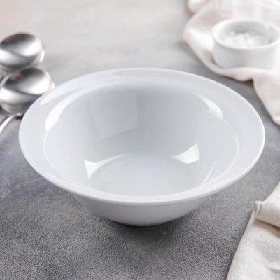 Наслаждение Посудой*Ярко*Красиво*Современно.  — Предметы сервировки — Посуда
