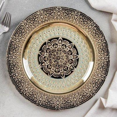 Красивая Посуда.Сервировка,Блюда,Тарелки.  — Дизайнерская Посуда — Бокалы, фужеры, рюмки и стопки