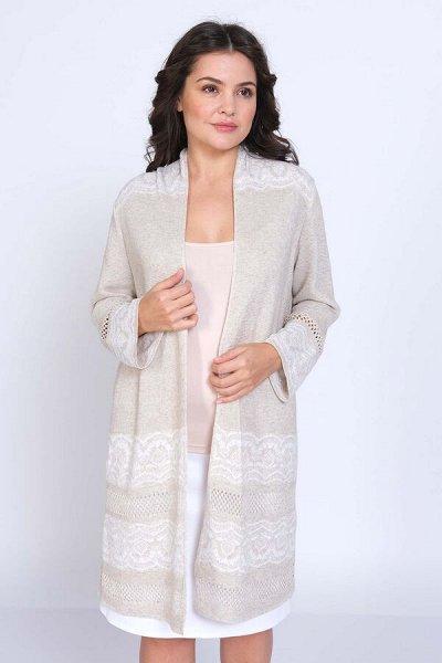 Женская одежда, вязаный трикотаж от фабрики Стиль — Женские аксессуары — Кардиганы
