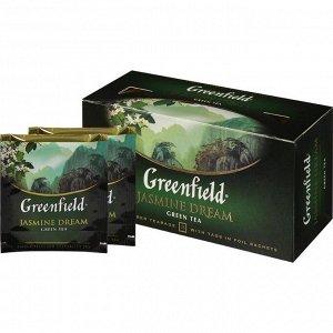 Чай Гринфилд зеленый Jasmine Dream 25 пакетиков