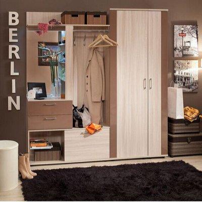 !Глазов мебель - одна из лучших в России. Заказывайте — Прихожая BERLIN — Мебель