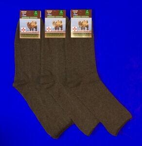Термоноски мужские верблюжья шерсть с ангорой со слабой резинкой