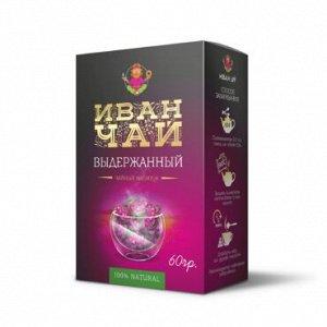 """Иван-чай """"выдержанный"""", 60г"""