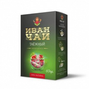 "Иван-чай ""таёжный"", 60г"