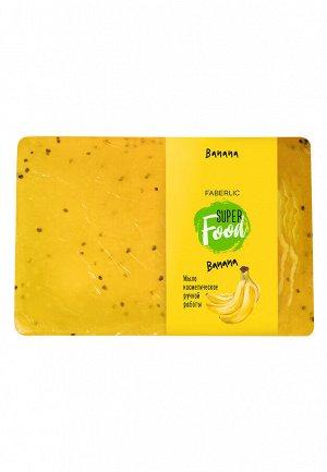 Мыло ручной работы «Банан» Superfood