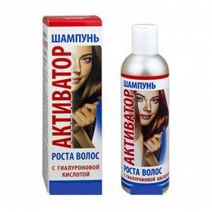 """Активатор роста волос с гиалуроновой кислотой шампунь, 250 мл, """"МедикоМед®"""", флакон"""