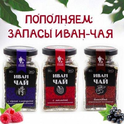 ✅ Эко вкусняшки / Живой урбеч / Ореховая паста / Суперфуды — ИВАН-ЧАЙ — Чай