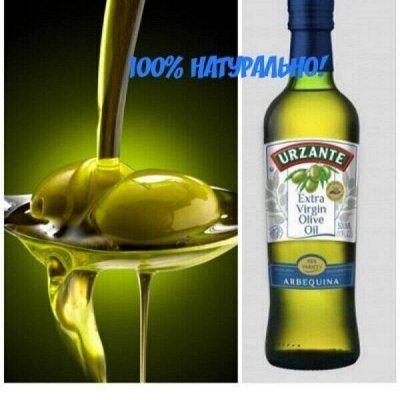 Оливковое масло Urzante, Vilato, La Espanola, Antico! — Оливковое масло Еxtra, Pomace Испания! Оливки, кукуруза 4 — Растительные масла