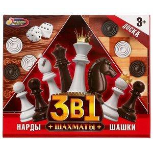 "1210K522-R Шахматы 3 в 1 (шахматы, шашки, нарды) в кор. ТМ ""ИГРАЕМ ВМЕСТЕ"" в кор.2*96шт"