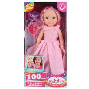 EB38D-SP-40351 Кукла озвуч АБВГДЙКА песня Катерина 38см, в платье, с цвет. волосами, акс,кор КАРАПУЗ в кор.24шт