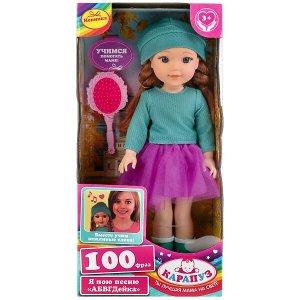 EB38D-CAS-40348 Кукла озвуч АБВГДЙКА песня Катерина 38см, в кэжуал, 100 фраз, акс,кор КАРАПУЗ в кор.24шт