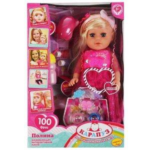 Y35SBB-HAIR-36604 Кукла озвученная АБВГДЙКА песня Полина 35см пьет,писает,длинные волосы,акс кор КАРАПУЗ в кор.12шт