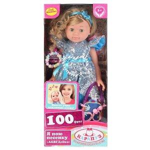 Y50D-POLI-16-35140 Кукла озвуч АБВГДЙКА песня Анастасия 50см, 100 фраз, 6 акс, кор КАРАПУЗ в кор.8шт