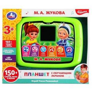 HT534-R Планшет ЖУКОВА М.А. с обучающим led-экраном, 150+ слогов, звуков, в кор, на бат. Умка в кор.48шт