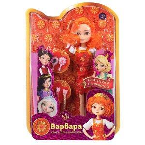 5PR-VARVARA29-21-BS Кукла Царевны Варвара 29 см, 4 акс,  руки и ноги сгибаются, блистер КАРАПУЗ в кор.24шт