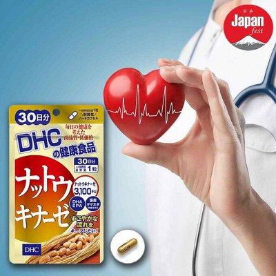 Худеем безопасно и эффективно! Корсеты, бады — Японские БАДы для иммунитета, красоты, молодости! — БАД