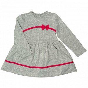 Платье 7107/2 (меланж)